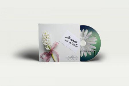 """Ainars Bumbieris music album """"No sirds uz ziedu"""" design"""